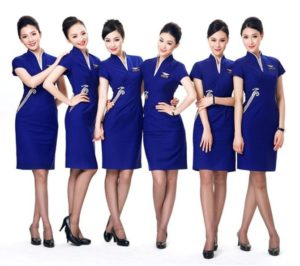 Shenzhen Airlines Customer Care Airline Customer Care